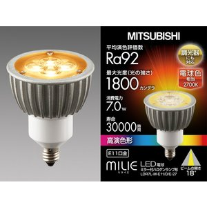 LEDハロゲンランプ形7.0W[高演色タイプ]LDR7L-M-E11/D/E-27|sigma-ope