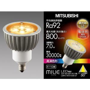 LEDハロゲンランプ形7.0W[高演色タイプ]LDR7L-W-E11/D/E-27|sigma-ope