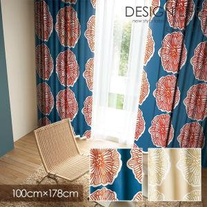 DESIGN LIFE11 デザインライフ カーテン DAIRIN / ダイリン 100×178cm...