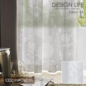 DESIGN LIFE11 hjarta デザインライフ カーテン イエッタ IHANA VOILE / イハナボイル 100×176cm (メーカー直送品) sign-market