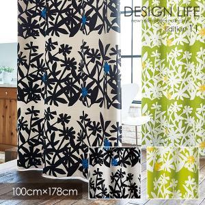 DESIGN LIFE11 デザインライフ カーテン KUCHINASHI / クチナシ 100×1...