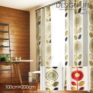 DESIGN LIFE11 デザインライフ カーテン SUN FLOWER / サンフラワー 100×200cm (メーカー直送品) sign-market