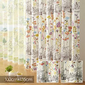 クラシックなプーが描かれた植物模様のドレープカーテン。皆大好きなプーさんを大人デザインにあしらった、...