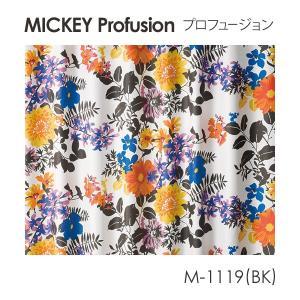 Disney カーテン MICKEY ミッキー Profusion / プロフュージョン オーダーサイズ (メーカー直送品)|sign-market|02
