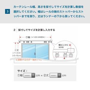 Disney カーテン MICKEY ミッキー Profusion / プロフュージョン オーダーサイズ (メーカー直送品)|sign-market|08