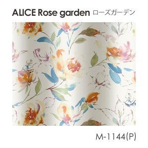 Disney カーテン ALICE アリス Rose garden / ローズガーデン オーダーサイズ (メーカー直送品)|sign-market|03
