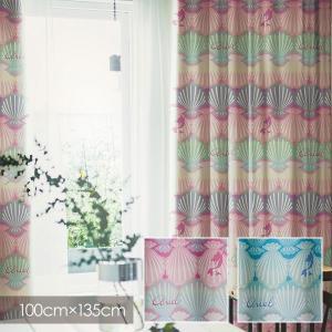 アリエルモチーフの鮮やかなグラデーションカーテンです。ピンクとブルーの2色展開でお部屋を華やかに彩り...