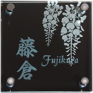 ブラックベースの繊細なデザインのアルミプレートをバックに配置した、 シックで華やかなガラス表札です。...