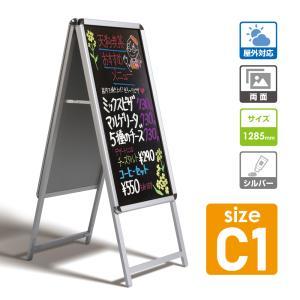 看板 黒板 店舗用看板 スタンド看板 A型看板 両用式A型ボード 両面 W496mmxH1285mm C1-LK signkingdom