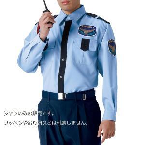 警備服 夏長袖シャツ Best ベスト G016|sigotogi