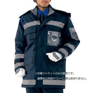 警備服 防水防寒コート Best ベスト G5325|sigotogi