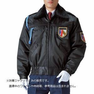警備服 防寒ブルゾン Best ベスト G5339|sigotogi