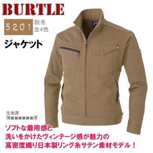 ジャケット 秋冬 BURTLE バートル 5201 送料無料|sigotogi