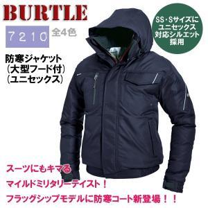 防寒ブルゾン(大型フード付き) BURTLE バートル 7210 送料無料|sigotogi