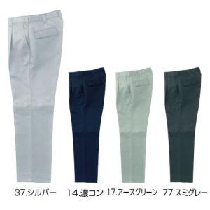 <寅壱/寅一/トライチ>ワンタックスラックス 2150-212|sigotogi