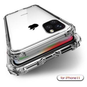 iphone用 背面および側面カバー シリコン製 iphone 11|siirehonpo