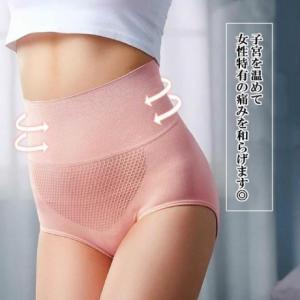 【4枚セットセール価格】3D立体ショーツ レディース ハイウエスト 温活 引締め|siirehonpo