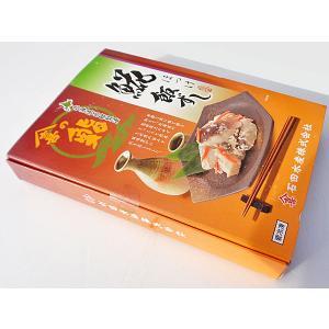 ほっけ飯寿司(400g)×1箱 /北海道紋別産 期間限定:10〜3月|sikikoubou