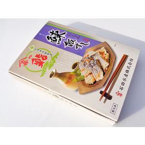 ニシン飯寿司(400g)×1箱 /北海道紋別産 期間限定:10〜3月|sikikoubou