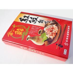 紅鮭飯寿司(400g)×1箱 /北海道紋別産 期間限定:10〜3月|sikikoubou