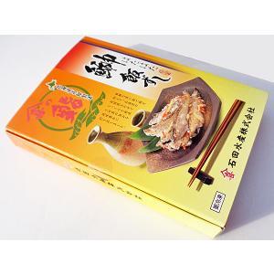 はたはた飯寿司(400g)×1箱 /北海道紋別産 期間限定:10〜3月|sikikoubou