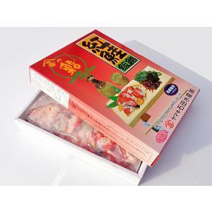 紅鮭飯寿し(1Kg)×1箱 /北海道紋別産 期間限定:10〜3月|sikikoubou