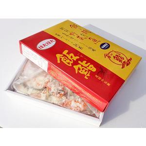 はたはた飯寿司(1Kg)×1箱 /北海道紋別産 期間限定:10〜3月|sikikoubou