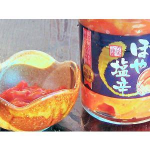 ホヤ塩辛 130g×3個セット 北海道根室産 赤ほや