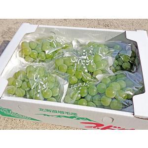 ナイアガラ ぶどう 2Kg(5房前後)北海道産 出荷時期:9...