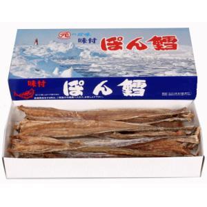 北海道産の新鮮なスケトウダラ(助宗鱈)を、三枚おろしにして、食塩、砂糖、唐辛子などで味付けした後、ほ...