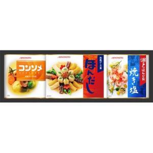 1000円以下 AJINOMOTO 味の素 調味料ギフト(LC-10)