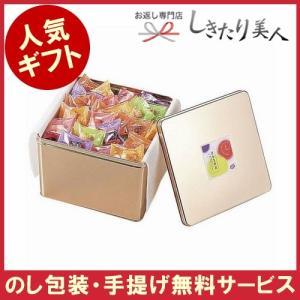退職 お菓子 個包装 亀田製菓 おもちだまG (10047)