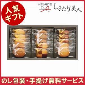 引越し挨拶品 お菓子 神戸トラッドクッキー (KTC-50)...
