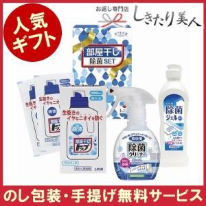 千円以下 千円以内 人気 格安 通販 ギフトに最適
