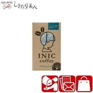 かわいい プチギフト INIC coffee モーニングアロマ 12P (IN-009) sikitari