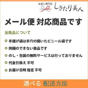 かわいい プチギフト INIC coffee モーニングアロマ 12P (IN-009) sikitari 03