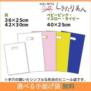 かわいい プチギフト INIC coffee モーニングアロマ 12P (IN-009) sikitari 04