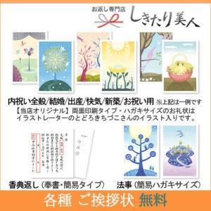 かわいい プチギフト INIC coffee モーニングアロマ 12P (IN-009) sikitari 05