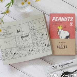インスタントコーヒー ギフト スヌーピー PEANUTS コーヒースティック オリジナルブレンド 10P (PE-012)|sikitari|03