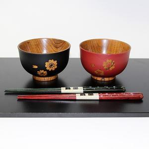 夫婦椀 夫婦箸 セット 桜 木製 漆塗り お椀|sikkiya