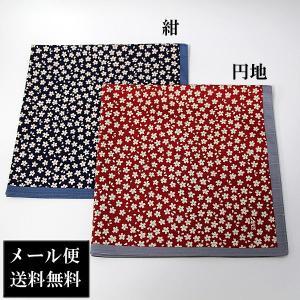 上品な桜の模様。 お弁当包みとしてお使いくださいませ。 円地色と紺色2種類ございます。  【素材】 ...