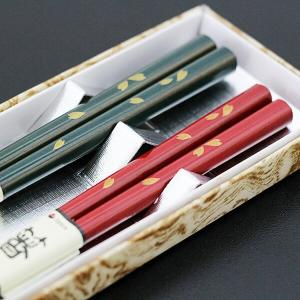 夫婦箸 花の舞 ペア 木製 おはし めおと箸 国産 日本製 ギフト プレゼント|sikkiya