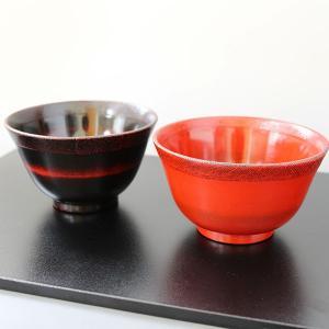 夫婦 飯椀 飯碗 羽反り布貼り 根来 曙 ペア 木製 お椀 ご飯茶碗|sikkiya