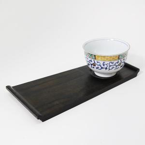 台形の形をしています。 お茶碗と和菓子を一緒にのせることができ便利です。  【商品名】 台形おもてな...