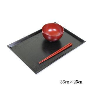 羽反モダントレー 小 黒 (お膳 お盆 漆器 木製)|sikkiya