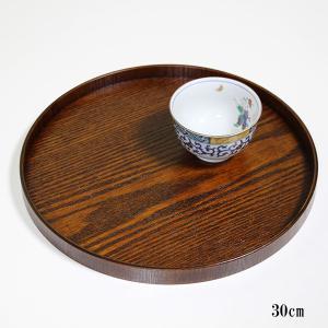 丸盆 スリ漆塗り (木製 漆器 お盆 トレイ)|sikkiya