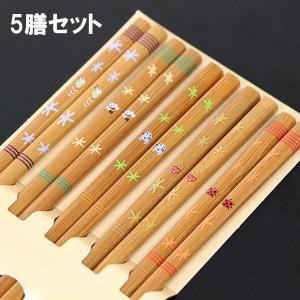 箸セット 5膳 すす竹 ファーブル 木製 お箸 おはし 若狭塗 日本製
