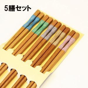 箸セット こけし 5膳 木製 お箸 おはし お箸セット 若狭塗 日本製