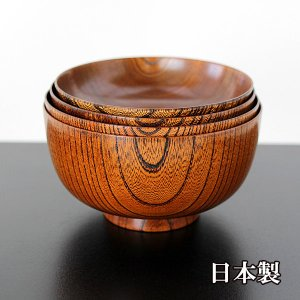 四つ椀 欅 漆器 国産 日本製 汁椀 お椀 吸い物椀 雑煮椀 茶懐石 入れ子 入子|sikkiya