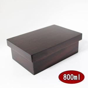 長角 弁当箱 漆塗り 日本国内手塗り 改良型 お弁当箱 木製 特別価格 長方形|sikkiya